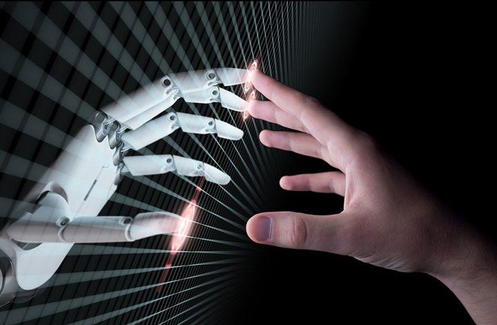 เทคโนโลยีแห่งอนาคต