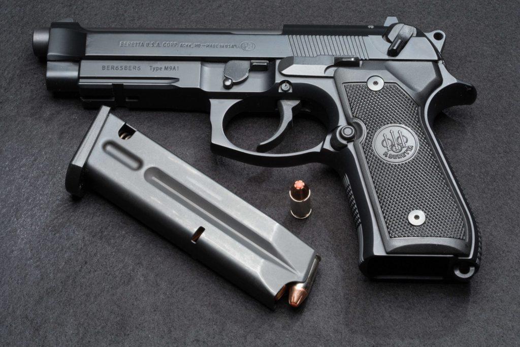 ปืนสั้นหรือปืนพก
