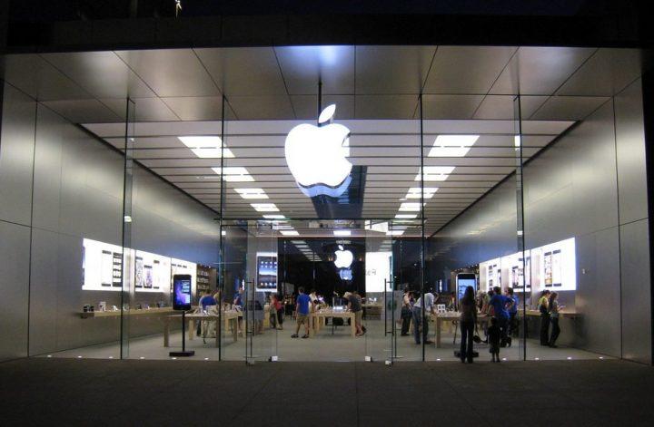 บริษัท Apple