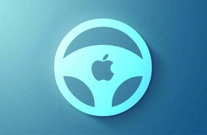 Apple วางแผนทำ Apple Car