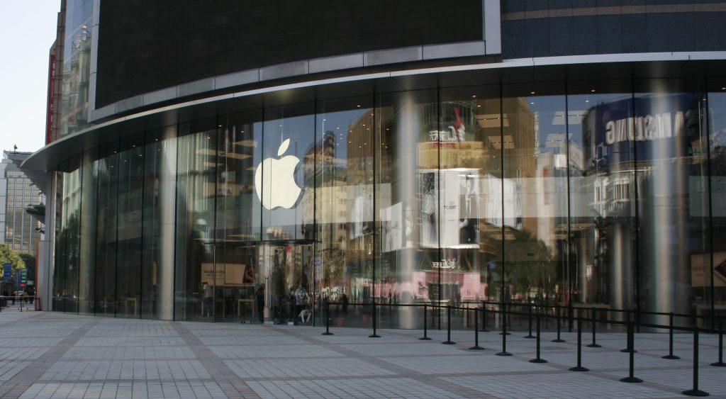 โควิด – 19 ทำ Apple Store สั่งปิด