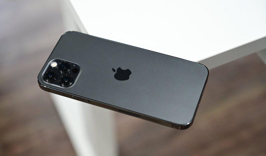 ไอโฟนรุ่นใหม่