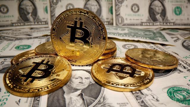การถอดรหัส Bitcoin
