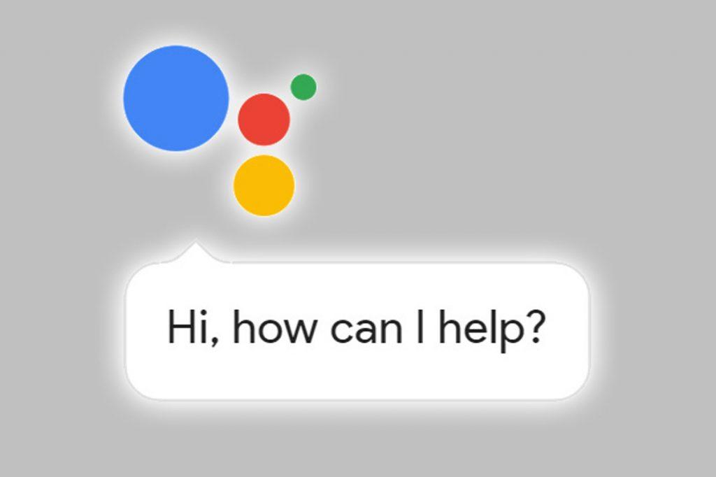 Google Assistant ที่แอบบันทึกเสียงผู้ใช้งาน