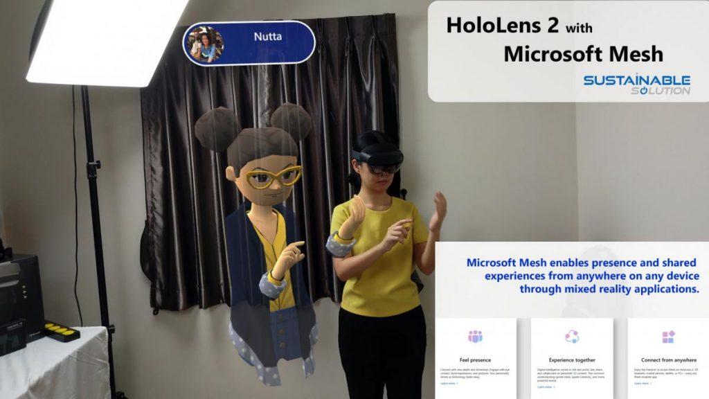HoloLens 2 เป็นการผสมผสานระหว่างเทคโนโลยี AR และ VR